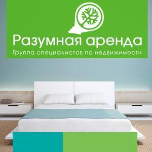Аренда квартир и офисов Новосиля