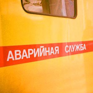 Аварийные службы Новосиля