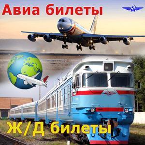 Авиа- и ж/д билеты Новосиля