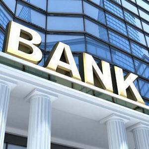 Банки Новосиля