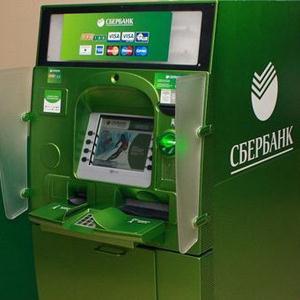 Банкоматы Новосиля