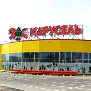 Гипермаркеты Новосиля