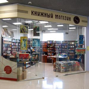 Книжные магазины Новосиля