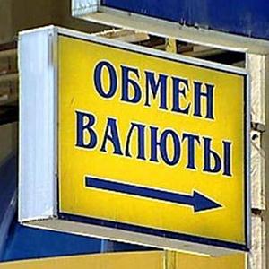 Обмен валют Новосиля