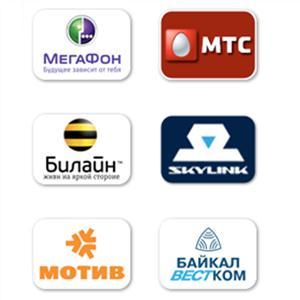 Операторы сотовой связи Новосиля