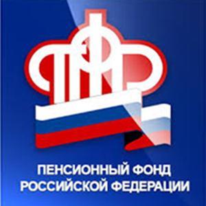 Пенсионные фонды Новосиля