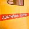 Аварийные службы в Новосиле