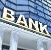 Банки в Новосиле