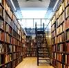 Библиотеки в Новосиле
