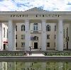 Дворцы и дома культуры в Новосиле