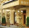 Гостиницы в Новосиле