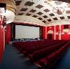 Кинотеатры в Новосиле