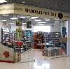 Книжные магазины в Новосиле