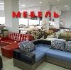 Магазины мебели в Новосиле
