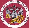 Налоговые инспекции, службы в Новосиле