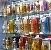 Парфюмерные магазины в Новосиле