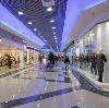 Торговые центры в Новосиле