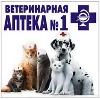 Ветеринарные аптеки в Новосиле