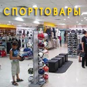 Спортивные магазины Новосиля