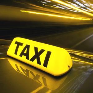 Такси Новосиля