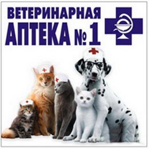 Ветеринарные аптеки Новосиля
